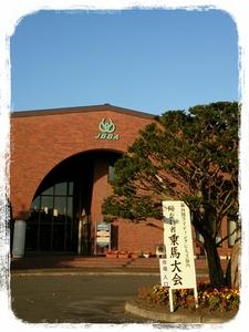 2013-09-29-21-35-29_deco.jpg
